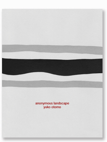 AnonymousLandscapeWebsite